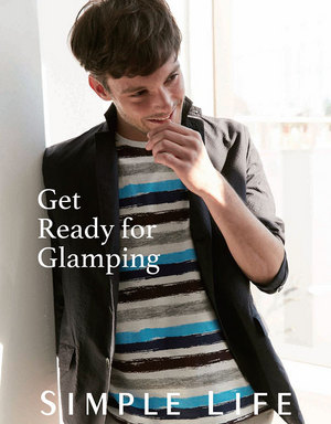 Simple Life  Get Ready for Glamping Campaign